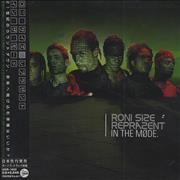 Click here for more info about 'Roni Size Reprazent - In The Mode'