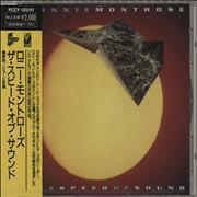 Click here for more info about 'Ronnie Montrose - The Speed Of Sound - Sealed'