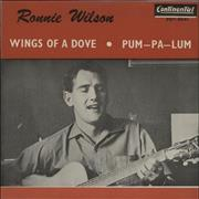 "Ronnie Wilson Wings Of A Dove South Africa 7"" vinyl"