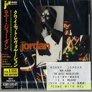 Click here for more info about 'Ronny Jordan - The Quiet Revolution - Sealed'