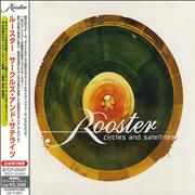 Click here for more info about 'Rooster - Circles And Satellites'