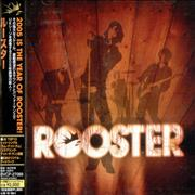 Click here for more info about 'Rooster - Rooster'