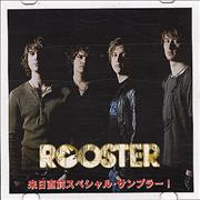 Click here for more info about 'Rooster - Special Sampler'