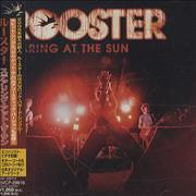 Click here for more info about 'Rooster - Staring At The Sun'