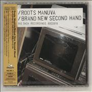 Click here for more info about 'Brand New Second Hand'