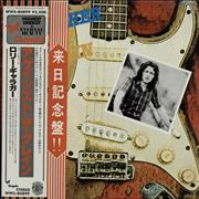 Click here for more info about 'Rory Gallagher - Against The Grain - Green Label'