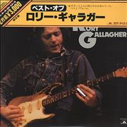 Click here for more info about 'Rory Gallagher - Best Of Rory Gallagher'
