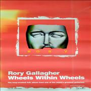 Click here for more info about 'Rory Gallagher - Wheels Within Wheels'