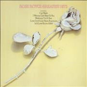 Click here for more info about 'Rose Royce - Greatest Hits'