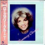Click here for more info about 'Rosemary Clooney'