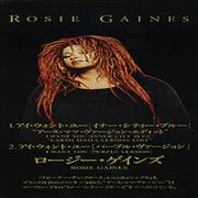 Click here for more info about 'Rosie Gaines - I Want U (Inner City Blue)'