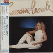 Click here for more info about 'Rossana Casale - La Via Dei Misteri + Obi'