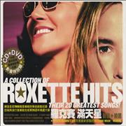 Click here for more info about 'Roxette - A Collection Of Roxette Hits! Their 20 Greatest Hits'