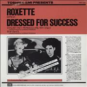 "Roxette Dressed For Success Japan 7"" vinyl Promo"