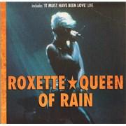 """Roxette Queen Of Rain UK 7"""" vinyl"""