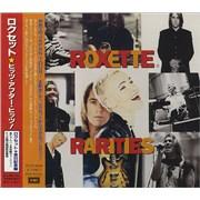 Roxette Rarities! Japan CD album
