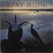 Click here for more info about 'Roxy Music - Avalon - EX'