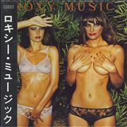 Click here for more info about 'Roxy Music - Country Life - mini LP reissue'