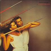 Click here for more info about 'Roxy Music - Flesh + Blood + lyric inner'