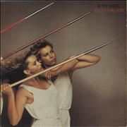 Click here for more info about 'Roxy Music - Flesh + Blood - EX'