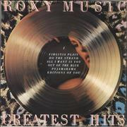Click here for more info about 'Roxy Music - Greatest Hits - 2nd + Inner'