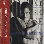 Click here for more info about 'Roxy Music - Heart Still Beating'