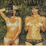 Click here for more info about 'Roxy Music - Jigsaw Puzzle - Country Life'