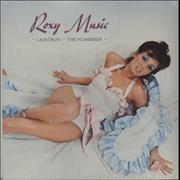 Click here for more info about 'Roxy Music - Ladytron - RSD 15'