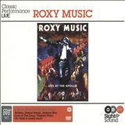 Click here for more info about 'Roxy Music - Live At The Apollo'