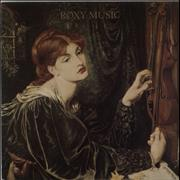 Click here for more info about 'Roxy Music - More Than This'