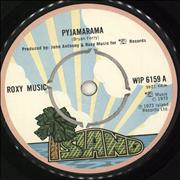 Click here for more info about 'Roxy Music - Pyjamarama'
