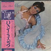 Click here for more info about 'Roxy Music + Obi'