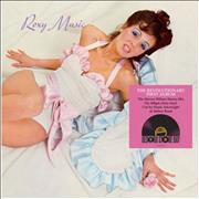 Roxy Music Roxy Music - 180 Clear Vinyl - RSD 2020 - Sealed UK vinyl LP