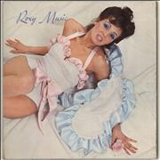 Click here for more info about 'Roxy Music - Roxy Music - 1st - EX'