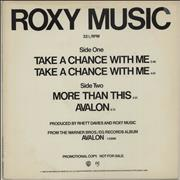 Click here for more info about 'Roxy Music - Selections From Avalon'