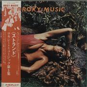 Click here for more info about 'Roxy Music - Stranded'