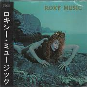 Click here for more info about 'Roxy Music - The First Five Albums - Promo Stickered'
