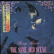Click here for more info about 'Roxy Music - The Same Old Scene - Kiss Sleeve'