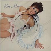 Click here for more info about 'Roxy Music - Virginia Plain - RSD11'