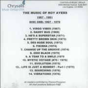 Click here for more info about 'Roy Ayers - The Music Of Roy Ayers 1967-1981'