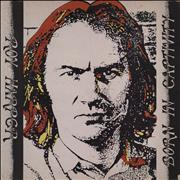 Click here for more info about 'Roy Harper - Born In Captivity - VG'