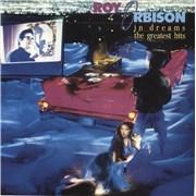 Roy Orbison In Dreams - The Greatest Hits UK 2-LP vinyl set