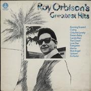 Click here for more info about 'Roy Orbison - Roy Orbison's Greatest Hits - Patterned Title Text'