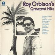 Click here for more info about 'Roy Orbison - Roy Orbison's Greatest Hits'