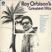 Roy Orbison Roy Orbison's Greatest Hits UK vinyl LP