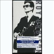 Click here for more info about 'Roy Orbison - The Soul Of Rock 'N' Roll'