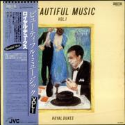 Click here for more info about 'Royal Dukes - Beautiful Music Vol. 1'