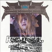 Click here for more info about 'Royal Trux - Red Tiger'