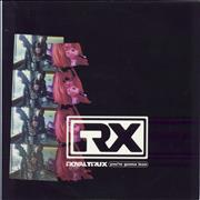 Click here for more info about 'Royal Trux - You're Gonna Lose'