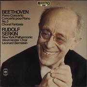 Click here for more info about 'Rudolf Serkin - Beethoven: Concerto No. 2 in C Minor for Piano & Orchestra / Fantasy for Piano, Chorus & Orchestra'